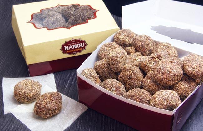 nanou-3.jpg