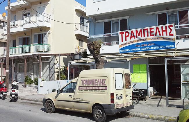 trampelis-01.jpg