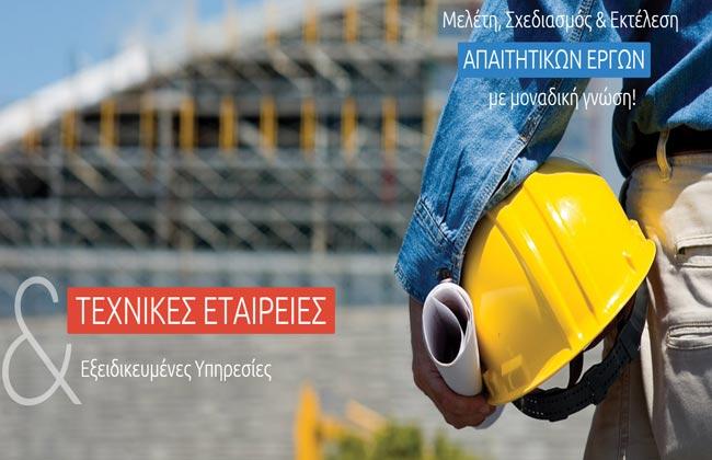zarifopoulos-001.jpg