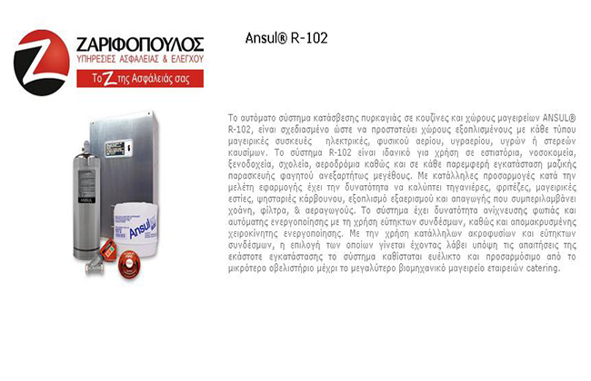 zarifopoulos-04.jpg