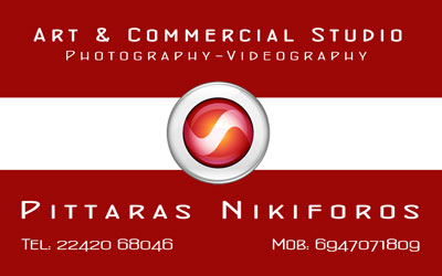 Art & Commercial Studio