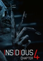 Insidious: The Last Key - Παγιδευμένη Ψυχή: Το Τελευταίο Κλειδί