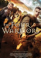 The Four Warriors - Οι Τέσσερις Πολεμιστές