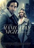 Manhattan Night - Νύχτες στο Μανχάταν
