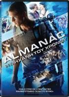 Almanac: Η Μηχανή του Χρόνου