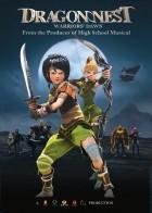 Dragon Nest: Warriors' Dawn - Dragon Nest: Ένας Πολεμιστής Γεννιέται