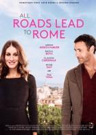 All Roads Lead to Rome - Όλοι οι Δρόμοι Οδηγούν στη Ρώμη
