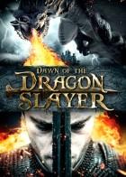 Dawn of the Dragonslayer - Η Εκδίκηση του Δράκου
