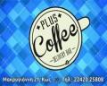 PLUS COFFEE