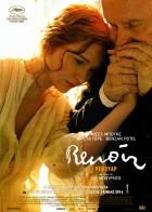 Renoir - Ρενουάρ