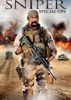 Sniper: Special Ops - Σκοπευτής Ειδικών Δυνάμεων