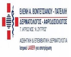 ΒΟΝΤΕΤΣΙΑΝΟΥ - ΠΑΤΕΛΛΗ ΕΛΕΝΗ