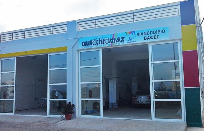 autochromax-07.jpg