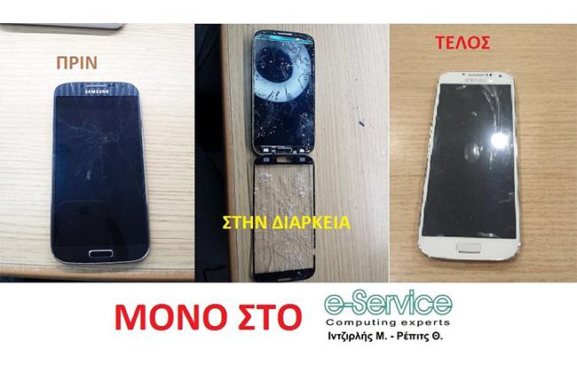 e-service-02.jpg