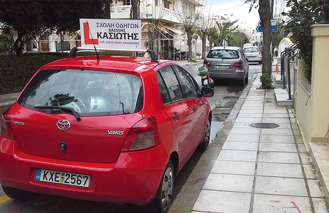 kasiotis-sxoli3.jpg