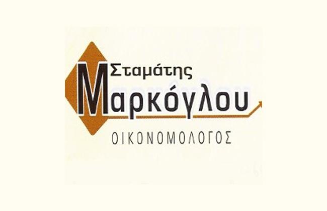 markoglou-01.jpg