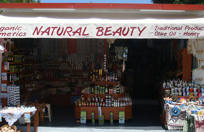 natural-beauty-01.jpg