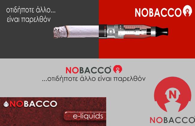 nobacco-01.jpg