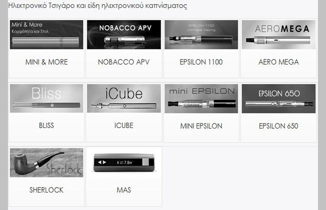 nobacco-09.jpg