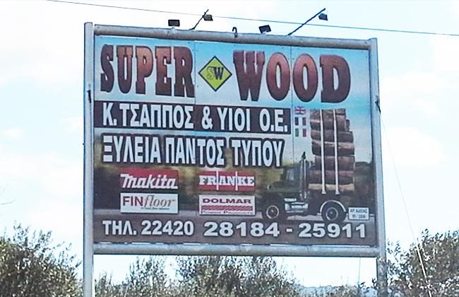 superwood-03.jpg