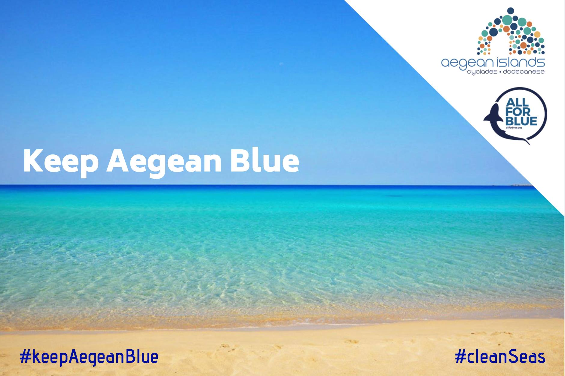 KEEP AEGEAN BLUE.jpg