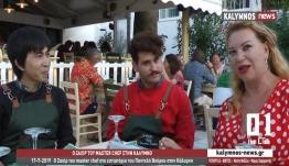 Ο Ζαχίρ του Master chef 3 στο εστιατόριο του Παντελή Βούρου στην Κάλυμνο (video)