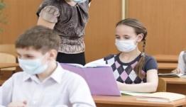 Μειωμένο ωράριο – ειδικού σκοπού και στον ιδιωτικό τομέα για γονείς με μαθητές