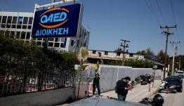 Νέο voucher για ανέργους του ΟΑΕΔ με επίδομα 2.800 ευρώ