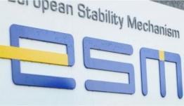 Σπάει ο… κουμπαράς του ESM – Χωρίς μνημόνια η πρόσβαση στα 400 δισ. ευρώ