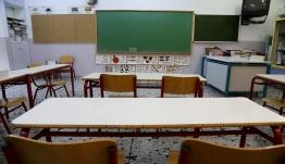 «Λουκέτο» σε δημοτικό σχολείο – Κρούσμα ψείρας σώματος