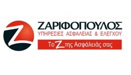 Η εταιρεία ΖΑΡΙΦΟΠΟΥΛΟΣ Α.Ε, επιθυμεί́ να προσλάβει άμεσα 2 άτομα για το κατάστημα της Κω.