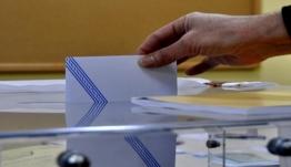 Ο αριθμός υποψηφίων και οι σταυροί προτίμησης ανά δήμο της Δωδεκανήσου - ΔΕΙΤΕ για ΚΩ