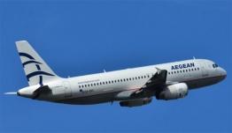 Aegean: Αλλαγές εισιτηρίων με προορισμό την Ιταλία χωρίς χρέωση