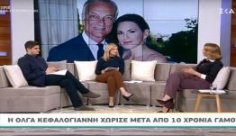 """Τι συμβαίνει με την Όλγα Κεφαλογιάννη και τον Μίνωα Μάτσα; Η δήλωση στο """"Μαζί σου"""" για την προσωπική της ζωή [video]"""