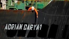 Άλλαξε πορεία εν πλώ το ιρανικό τάνκερ – Αντί για Καλαμάτα πάει Τουρκία