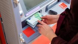 Capital controls: Έρχεται νέα χαλάρωση