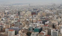 Κτηματολόγιο: Χάνονται 200.000 ακίνητα - Όλα όσα πρέπει να γνωρίζουν οι ιδιοκτήτες