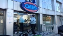 ΟΑΕΔ -Επίδομα ανεργίας: Αυτοί οι άνεργοι μπορούν να το λάβουν για δεύτερη φορά