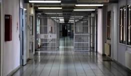 Εφοδος στις φυλακές Κορυδαλλού: Τι είχε στην κατοχή του ο κάθε φυλακισμένος στα κελιά τρομοκρατών της 17Ν και των Πυρήνων της Φωτιάς