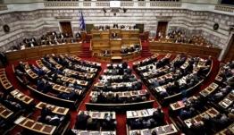 """Αρχίζει η τριήμερη """"μάχη"""" στη Βουλή επί των προγραμματικών δηλώσεων της κυβέρνησης"""
