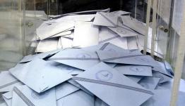 Άρειος Πάγος: Τα 20 κόμματα που θα μετάσχουν στις εκλογές