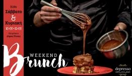 To Weekend Brunch, που όλοι αγαπήσαμε, επιστρέφει ανανεωμένο στο Depresso, κάθε Σάββατο και Κυριακή!!!