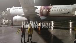 Αεροσκάφος της Aegean δεν κατάφερε να προσγειωθεί στο Ηράκλειο και πήγε στα Χανιά - Οδικώς μετακινήθηκαν οι επιβάτες
