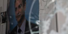 Πέντε επιθέσεις σε γραφεία της Ν.Δ. σε λίγες μέρες