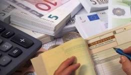 Μπλοκάκια: Κόβονται οι διπλές εισφορές εφόσον καταβάλλονται εισφορές 252 ευρώ το μήνα