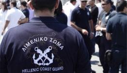 Βοιωτία: Οι Λιμενικές Αρχές κατέστρεψαν σχεδόν δύο τόνους ναρκωτικών ουσιών