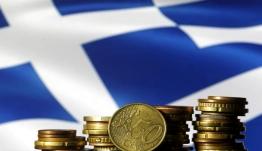 Ζητούσαμε 2,5, μας πρόσφεραν 19 δισ. ευρώ! Ξεπέρασε τις προσδοκίες η έκδοση του 15ετούς ομολόγου