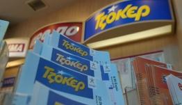 Ένας μεγάλος τυχερός κέρδισε 6,7 εκατ. ευρώ στο Τζόκερ!