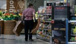 Μείωση ΦΠΑ 13%: Αυτά τα προϊόντα θα αγοράζουμε πιο φθηνά από Δευτέρα