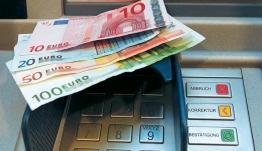 Νωρίτερα η πληρωμή συντάξεων Φεβρουαρίου στο δημόσιο